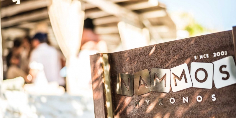 Nammos, Mykonos named Best Beach Club in world for 2017